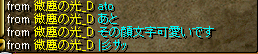 20120815-2.png