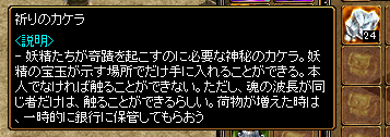 20120903-1.png