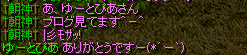 20120922-2.png