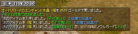 20121018-2.png