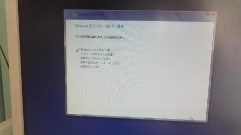 2012111013470000.jpg