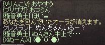 1_20120530005324.jpg