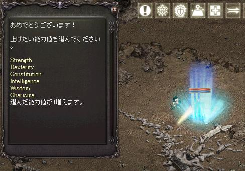 1_20120819025540.jpg