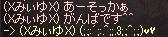 1_20120910015626.jpg