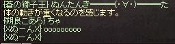 1_20130114024810.jpg