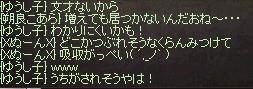 2_20120722004410.jpg