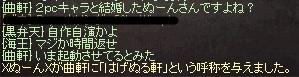 2_20120823003140.jpg