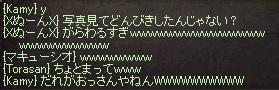 2_20121106011745.jpg