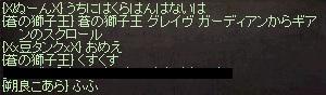 2_20130114024812.jpg