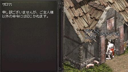2_20130314015400.jpg