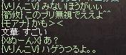 3_20120722004409.jpg