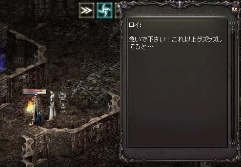 3_20130114024815.jpg