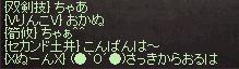 4_20120515011202.jpg