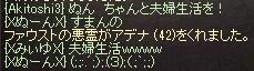 4_20121004014442.jpg
