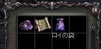 4_20130114024816.jpg