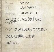 6_20121119012542.jpg