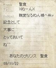8_20121119013055.jpg