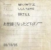 9_20121119012611.jpg