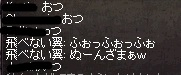 9_20130114024849.jpg