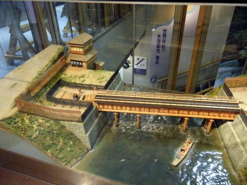 水道橋 神田上水掛樋模型