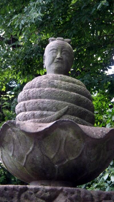 井の頭「宇賀神像」