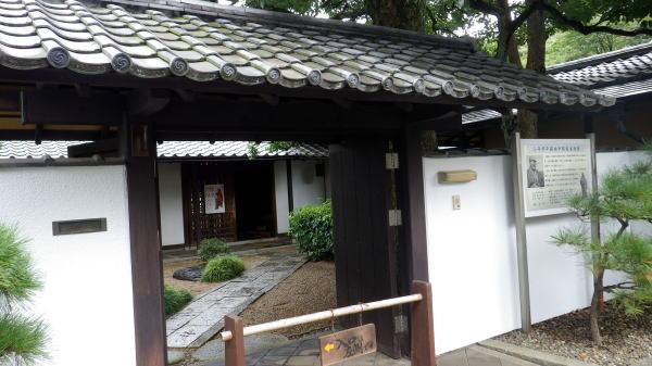 平櫛田中の邸宅跡