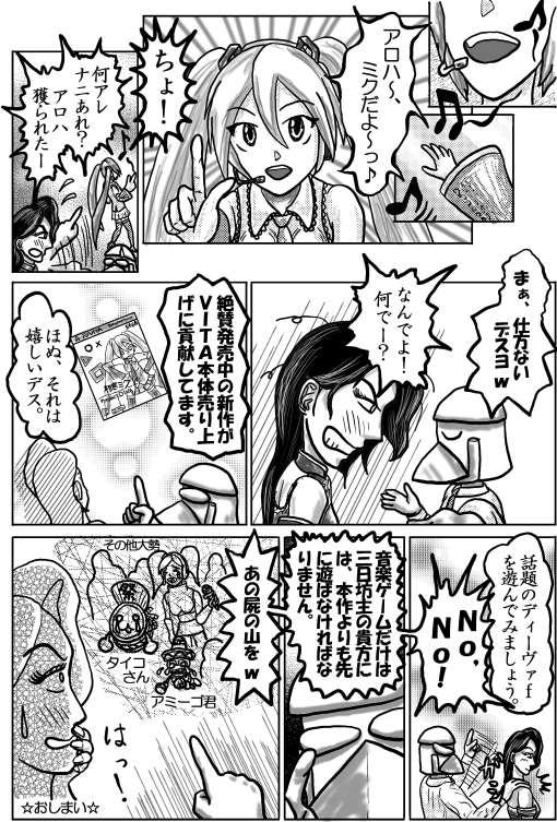 本日の1頁目(9/10)