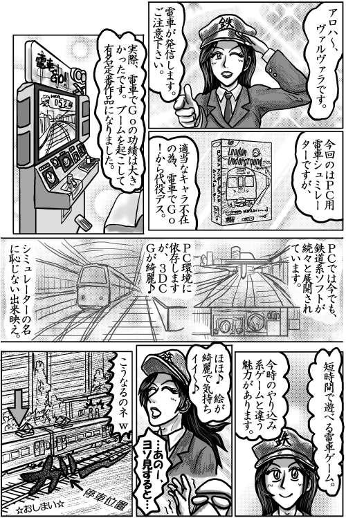 本日の1頁目(9/12)b