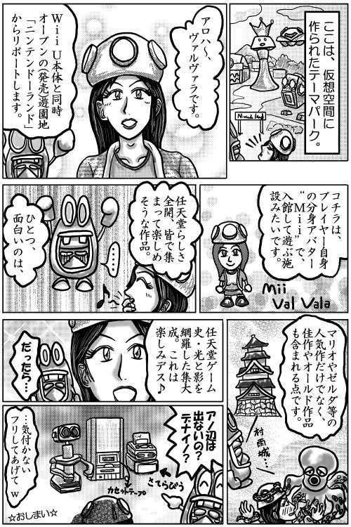 本日の1頁目(9/14)