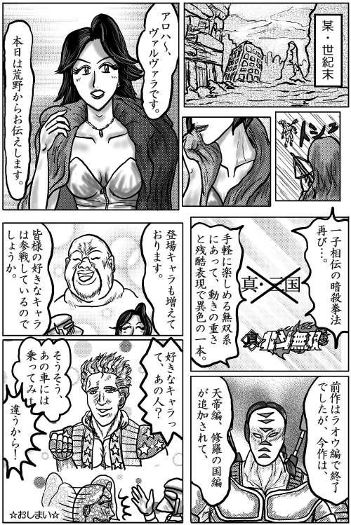 本日の1頁目(9/15)