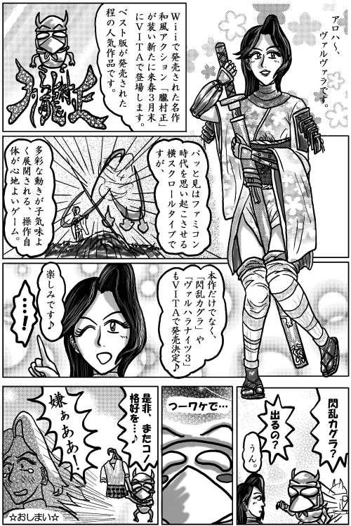 本日の1頁目(9/22)