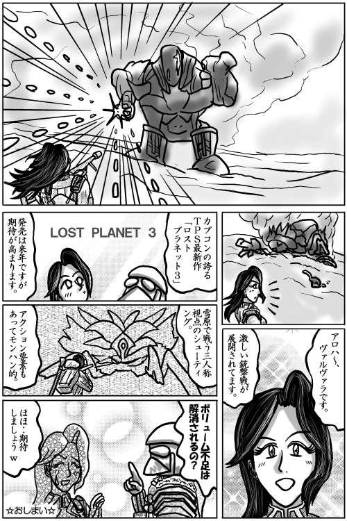 本日の1頁目(9/24)