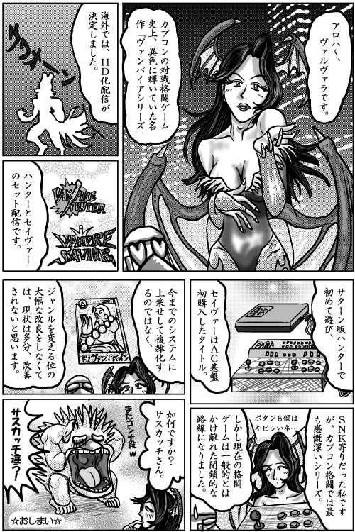 本日の1頁目(10/13)