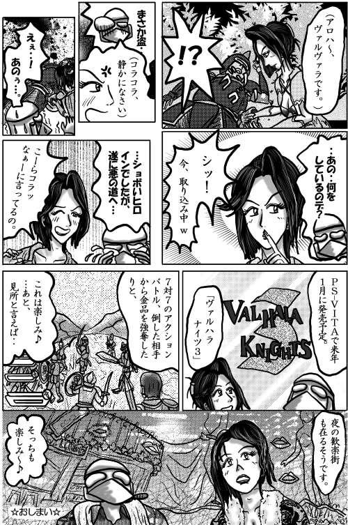 本日の1頁目(11/1)