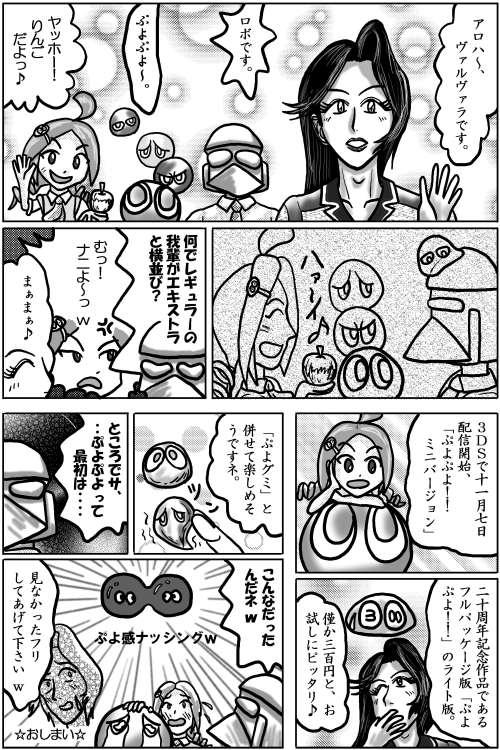 本日の1頁目(11/3)