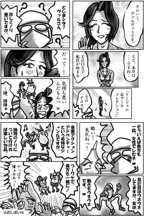 本日の1頁目(11/4)