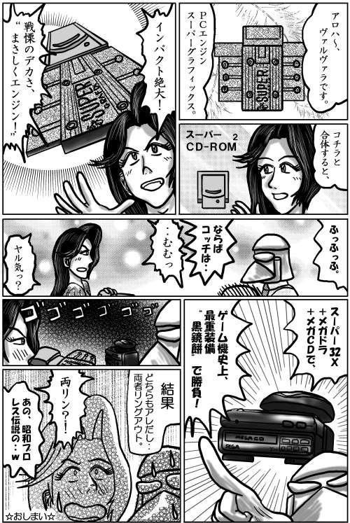 本日の1頁目(11/5)