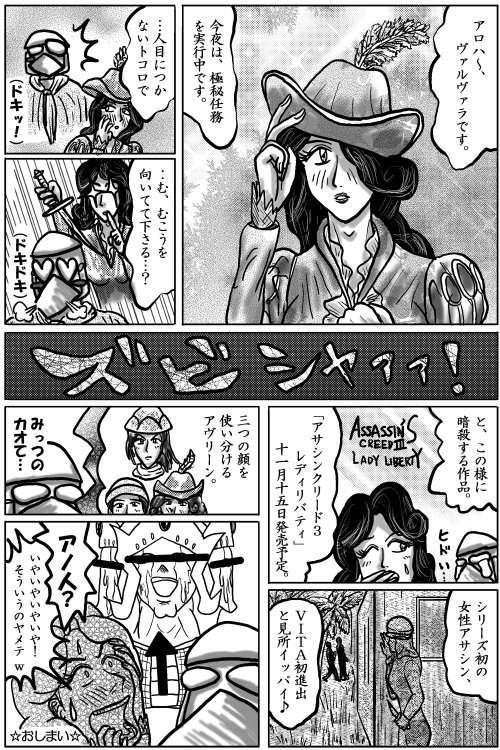 本日の1頁目(11/9)