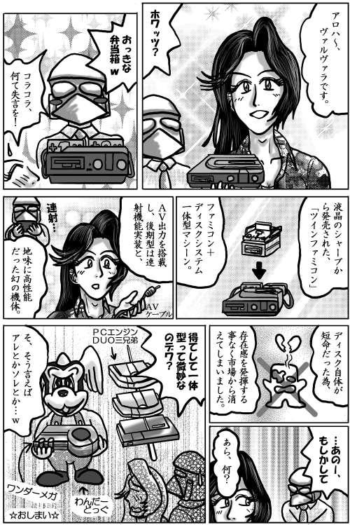 本日の1頁目(11/13)