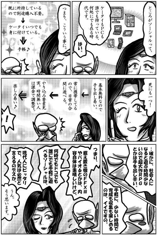 本日の2頁目(11/15)