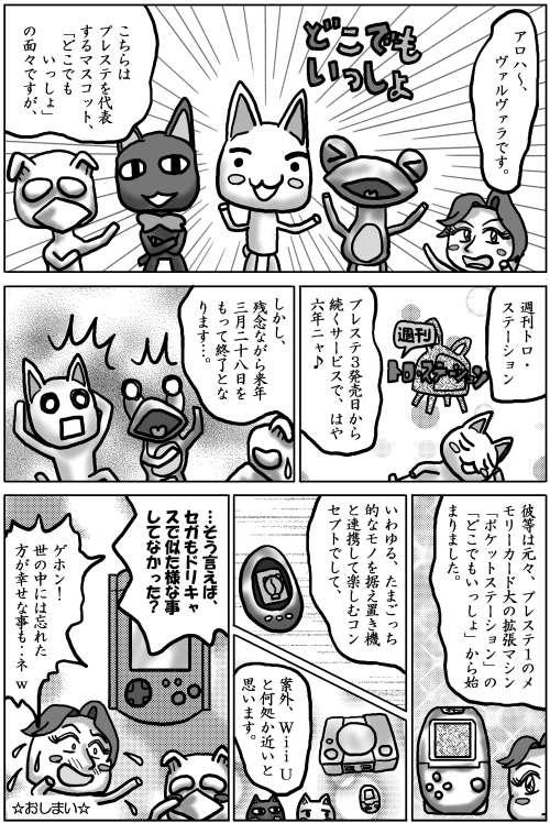 本日の1頁目(11/17)