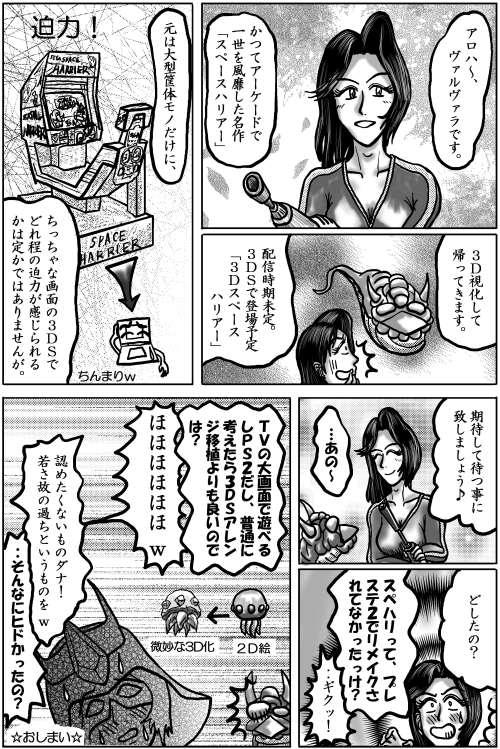 本日の1頁目(11/21)