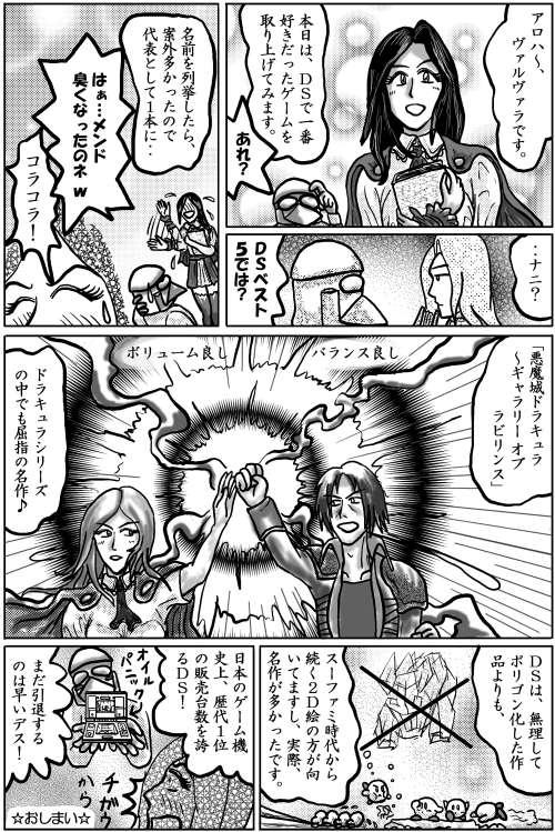本日の1頁目(11/24)