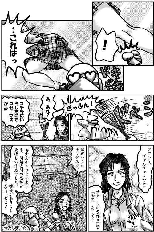 本日の1頁目(1/5)