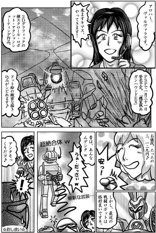 本日の1頁目(1/13)