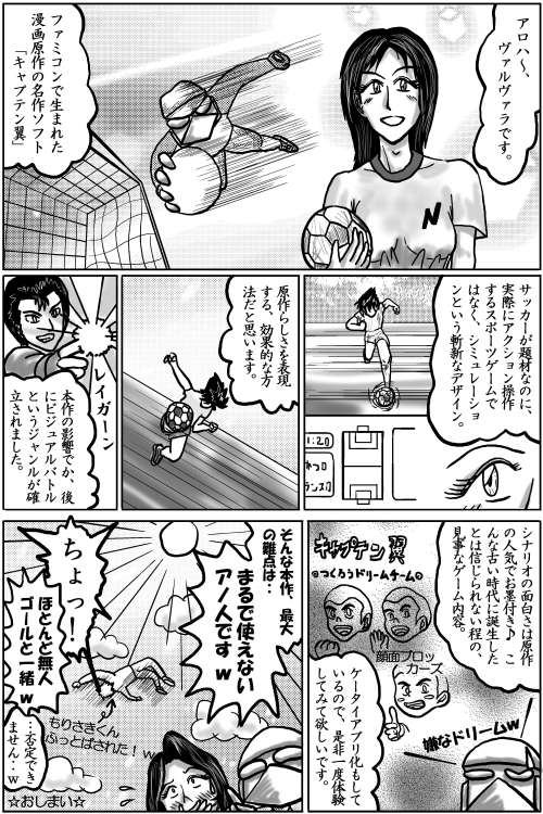 本日の1頁目(1/17)