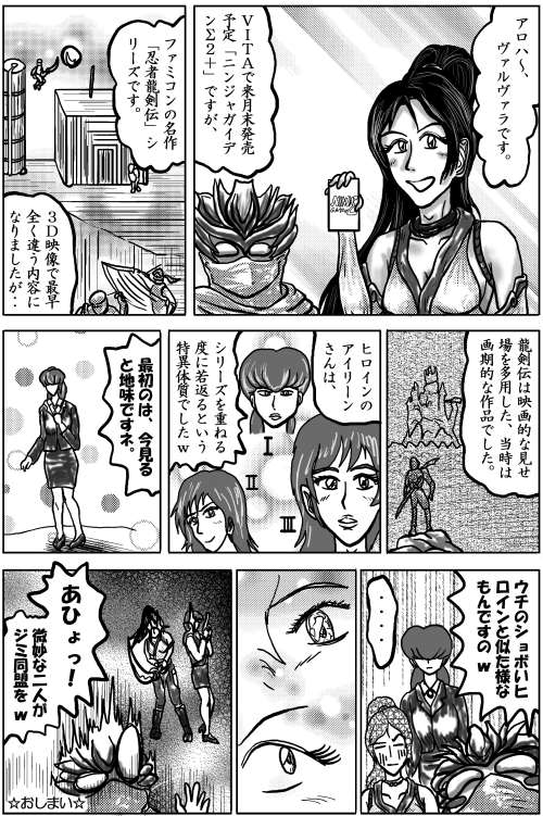 本日の1頁目(1/18)