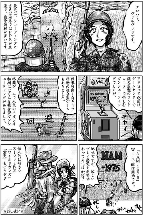 本日の1頁目(1/19)
