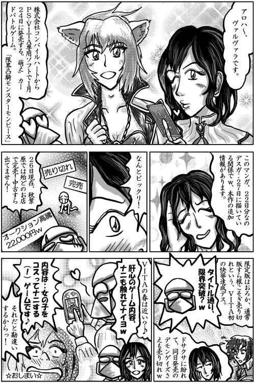 本日の1頁目(1/22)