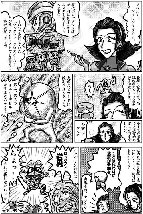 本日の1頁目(2/22)